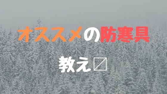 f:id:yutorikuz:20191205173149p:plain
