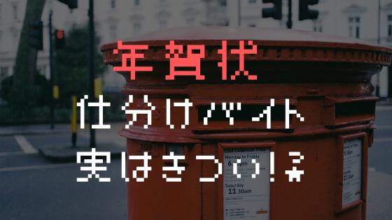 f:id:yutorikuz:20191228231444p:plain