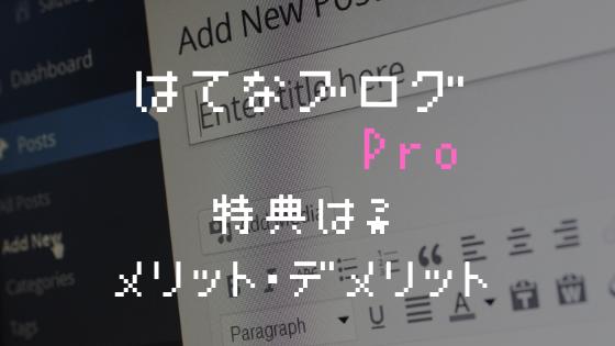 f:id:yutorikuz:20200111101133p:plain