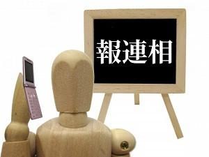 f:id:yutorikuz:20200117101306j:plain