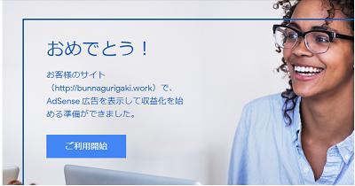 f:id:yutorikuz:20200117101504p:plain