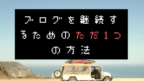 f:id:yutorikuz:20200120231423p:plain