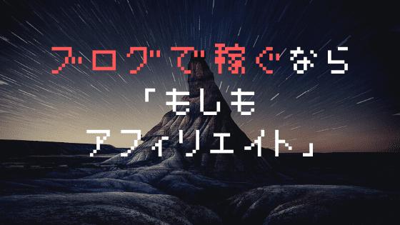 f:id:yutorikuz:20200123222229p:plain