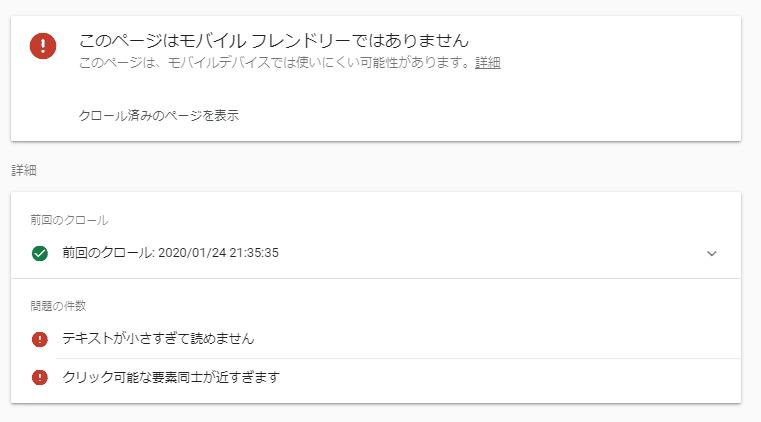 f:id:yutorikuz:20200127184715p:plain