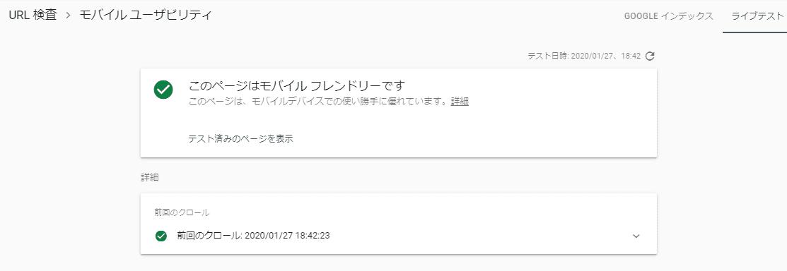 f:id:yutorikuz:20200127184842p:plain