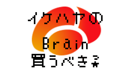f:id:yutorikuz:20200131195055p:plain