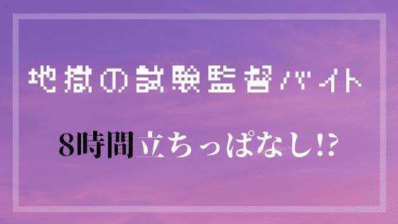 f:id:yutorikuz:20200210112902p:plain