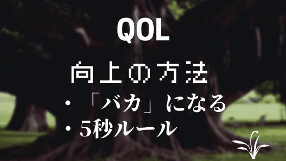 f:id:yutorikuz:20200213170250p:plain