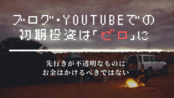 f:id:yutorikuz:20200217173052p:plain