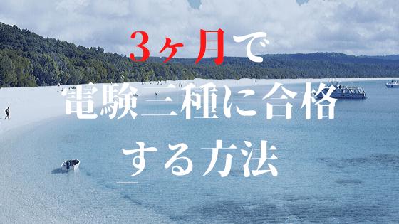 f:id:yutorikuz:20200220235951p:plain