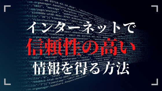 f:id:yutorikuz:20200225154506p:plain