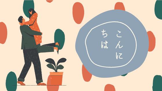 f:id:yutorikuz:20200228152218p:plain