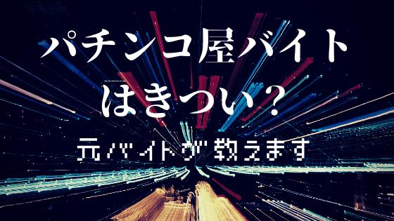 f:id:yutorikuz:20200228161316p:plain