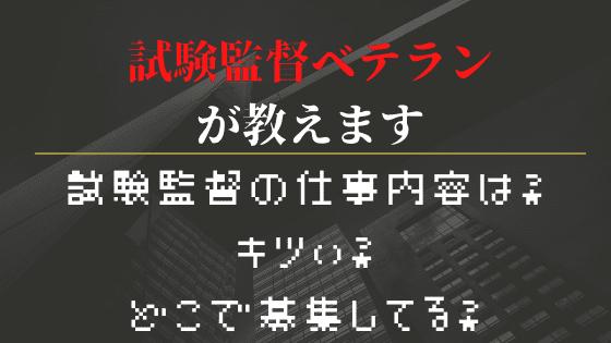f:id:yutorikuz:20200301225358p:plain