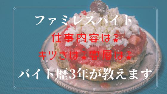 f:id:yutorikuz:20200302171836p:plain