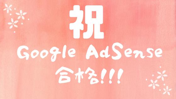 f:id:yutorikuz:20200305094935p:plain