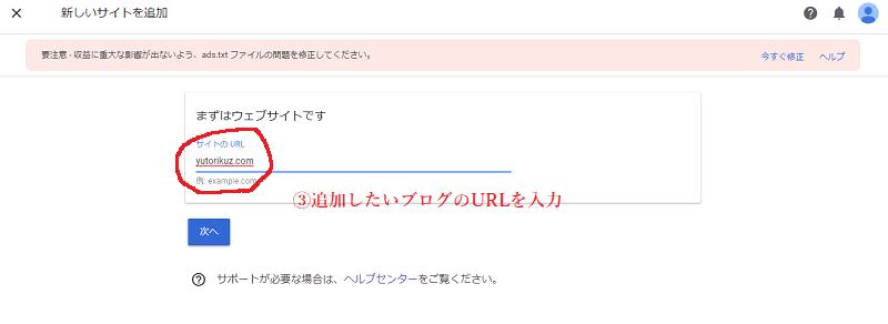 f:id:yutorikuz:20200307123634p:plain