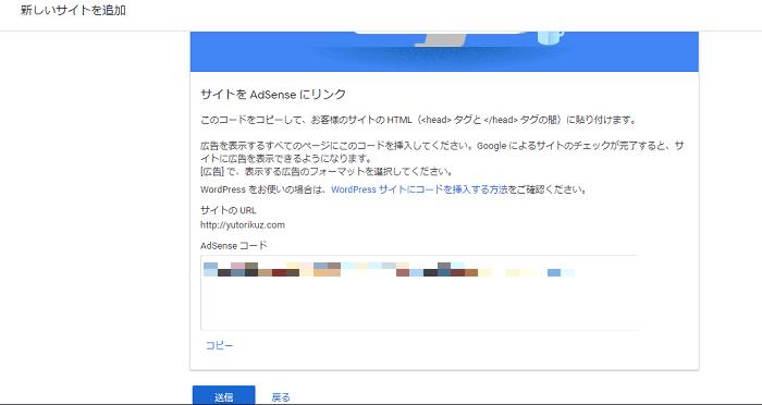 f:id:yutorikuz:20200307124345p:plain