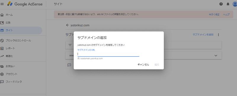 f:id:yutorikuz:20200307125455p:plain