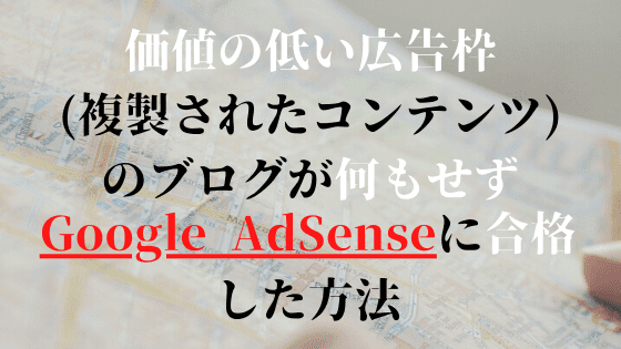 f:id:yutorikuz:20200307130853p:plain