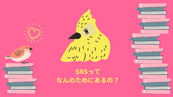 f:id:yutorikuz:20200312161020p:plain