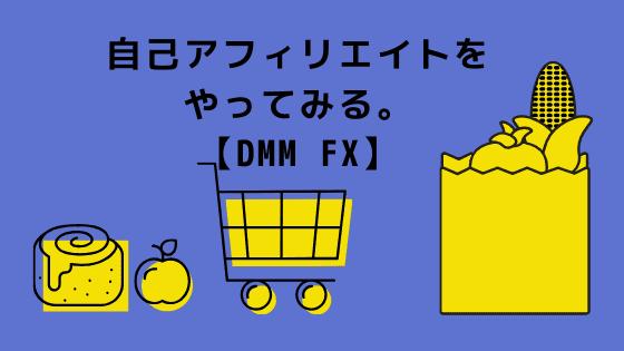 f:id:yutorikuz:20200313111957p:plain