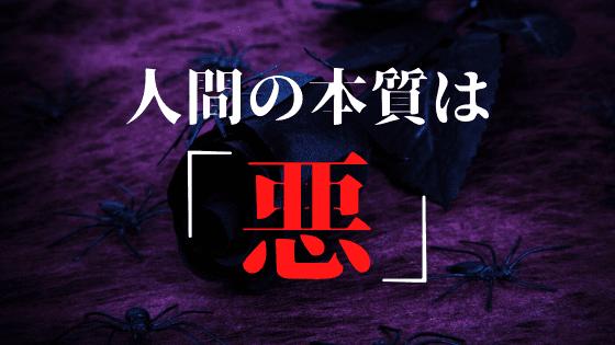 f:id:yutorikuz:20200316154553p:plain