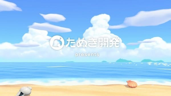 f:id:yutorikuz:20200320161221j:plain