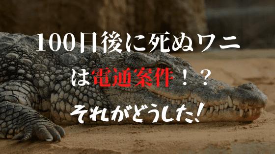 f:id:yutorikuz:20200322093631p:plain