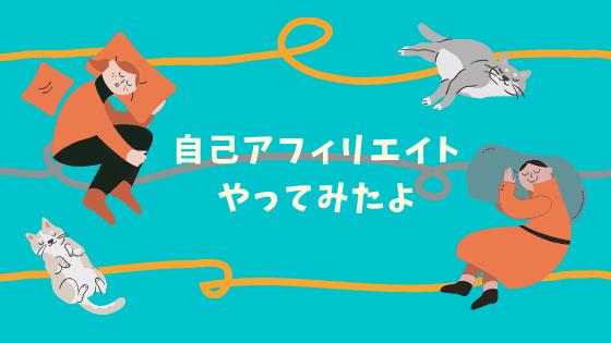 f:id:yutorikuz:20200421141932p:plain