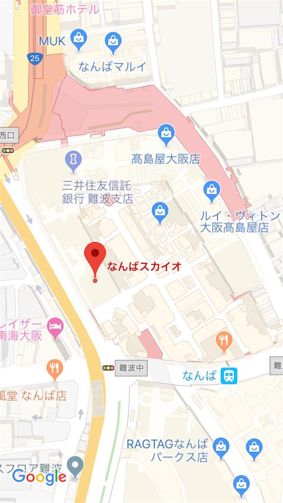 f:id:yutorilife276:20180906210629p:image