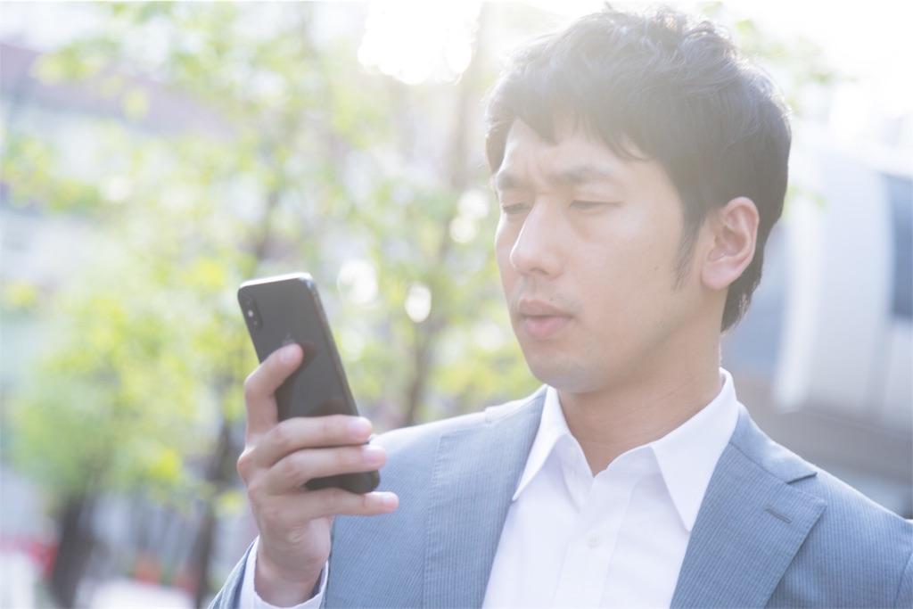 f:id:yutorilife276:20180909194916j:image