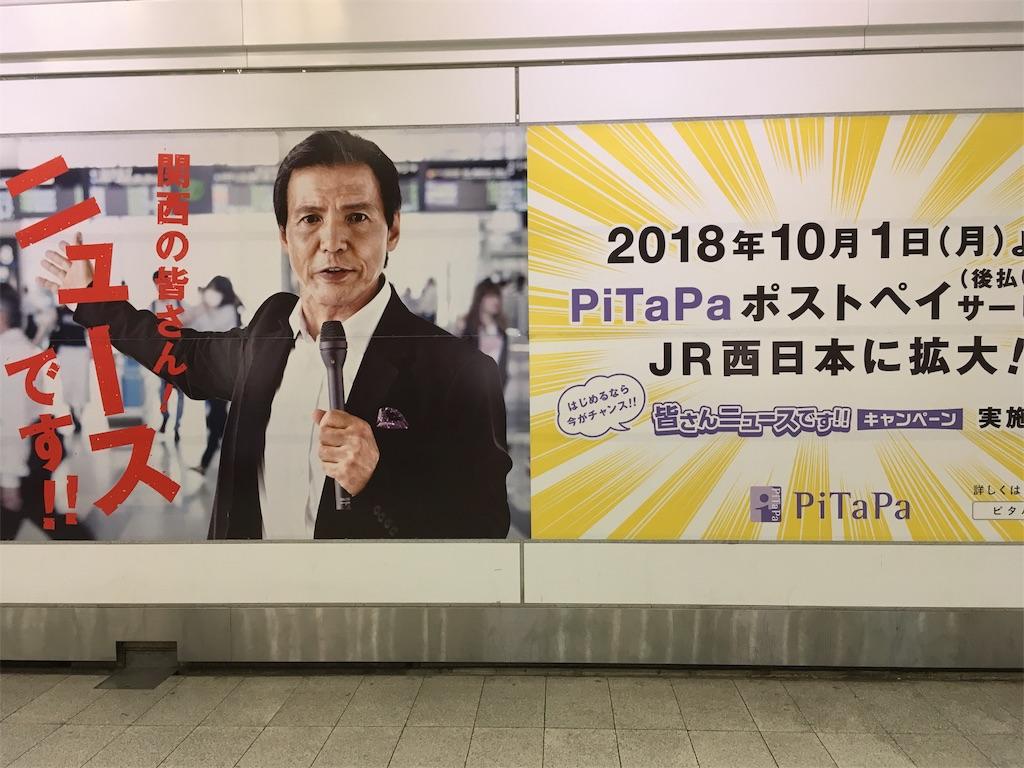 f:id:yutorilife276:20181002221915j:image
