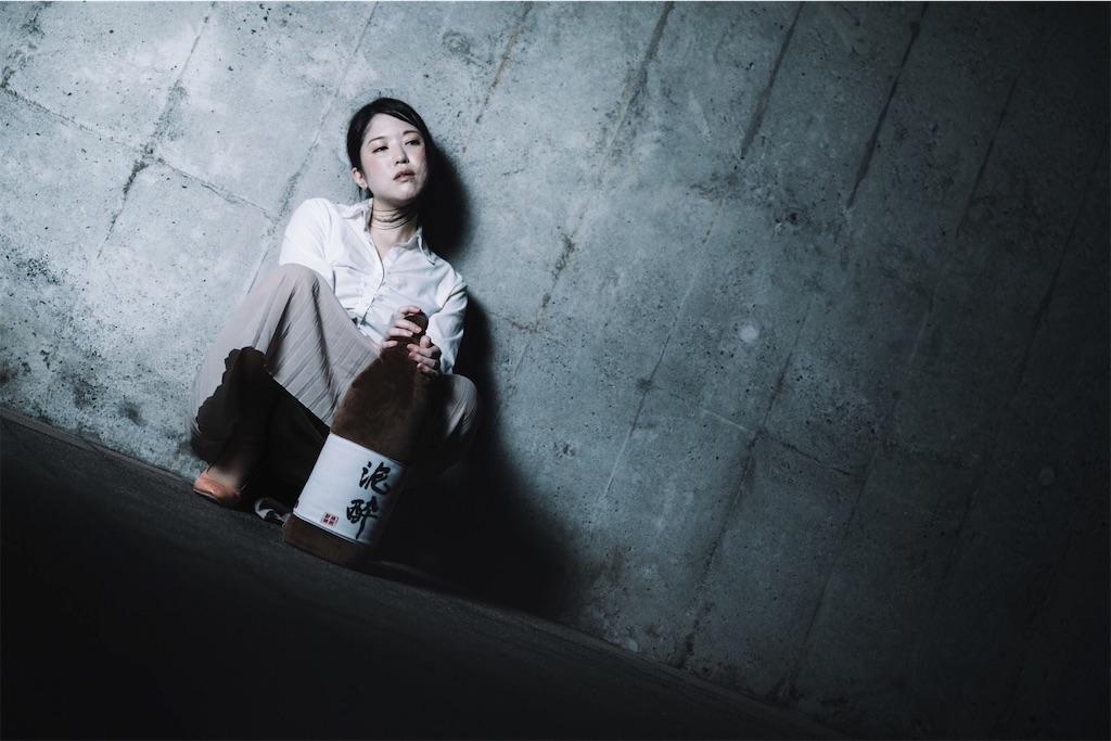 f:id:yutorilife276:20181008212825j:image