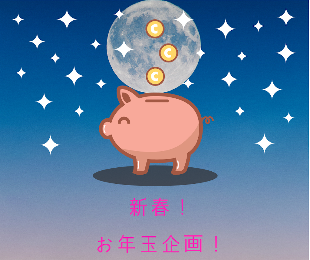 f:id:yutorilife276:20190108172441p:image