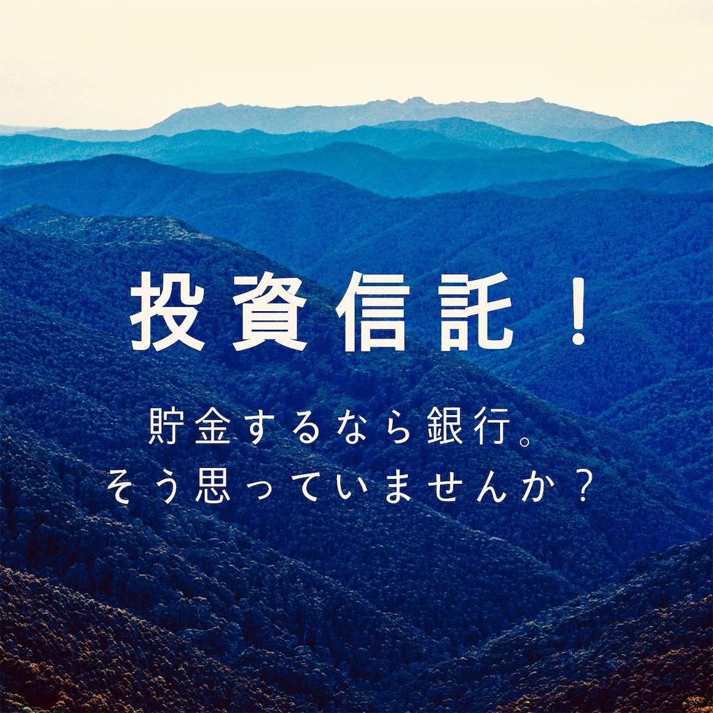 f:id:yutorilife276:20190116201052j:image