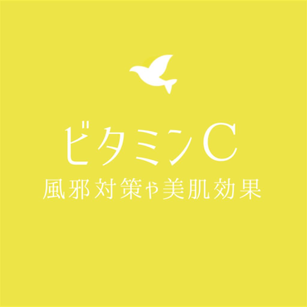 f:id:yutorilife276:20190203183621p:image
