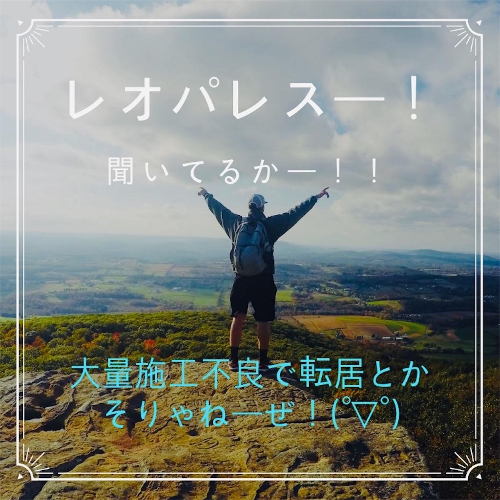 f:id:yutorilife276:20190211160146j:image