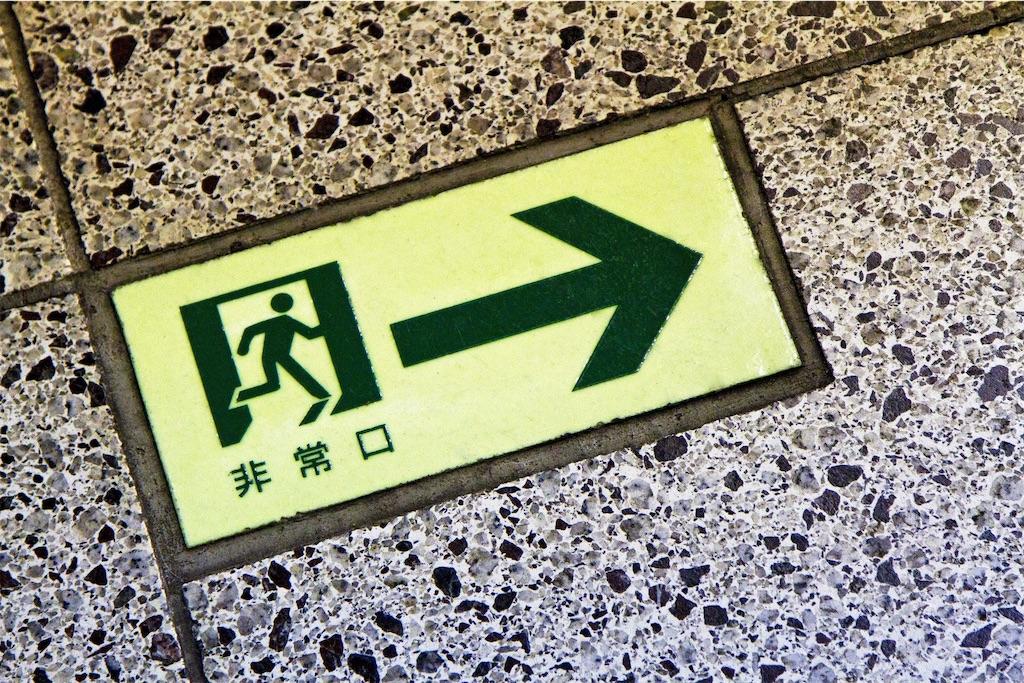 f:id:yutorilife276:20190211160209j:image