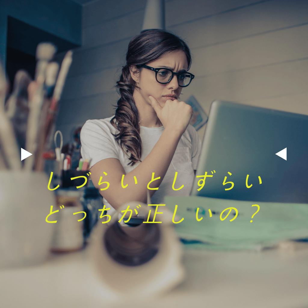 f:id:yutorilife276:20190302134644p:image