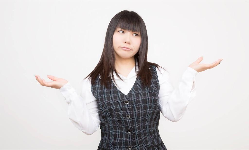 f:id:yutorilife276:20190302134711j:image