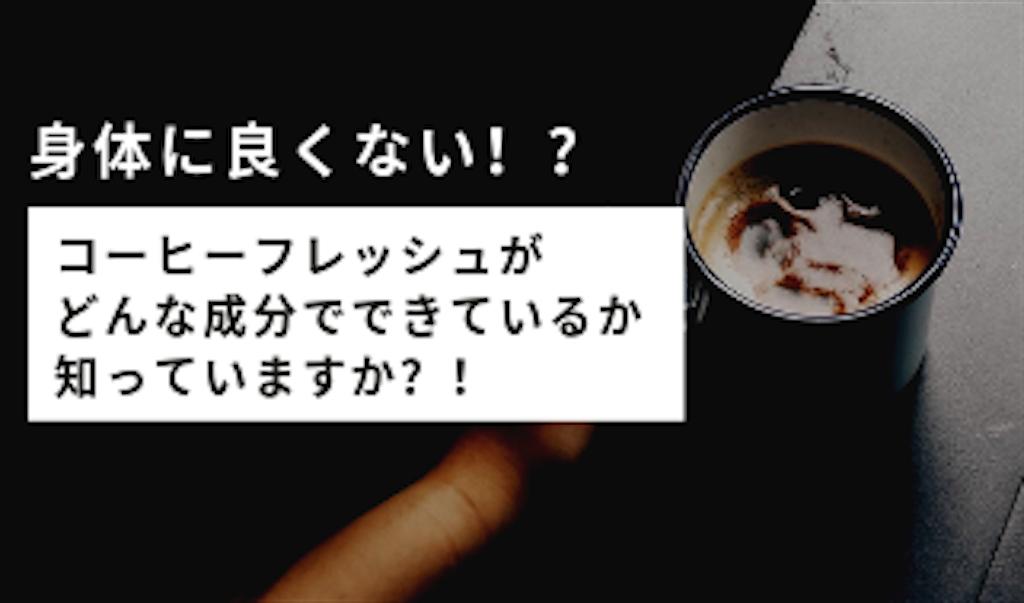 f:id:yutorilife276:20190316145341p:image
