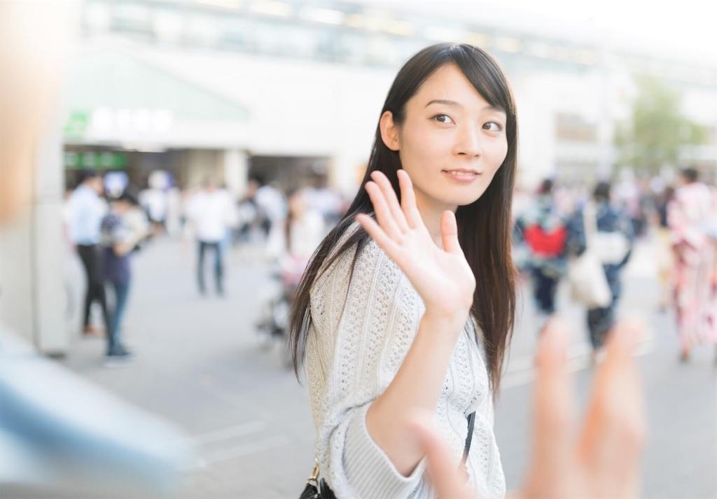 f:id:yutorilife276:20190421170457j:image