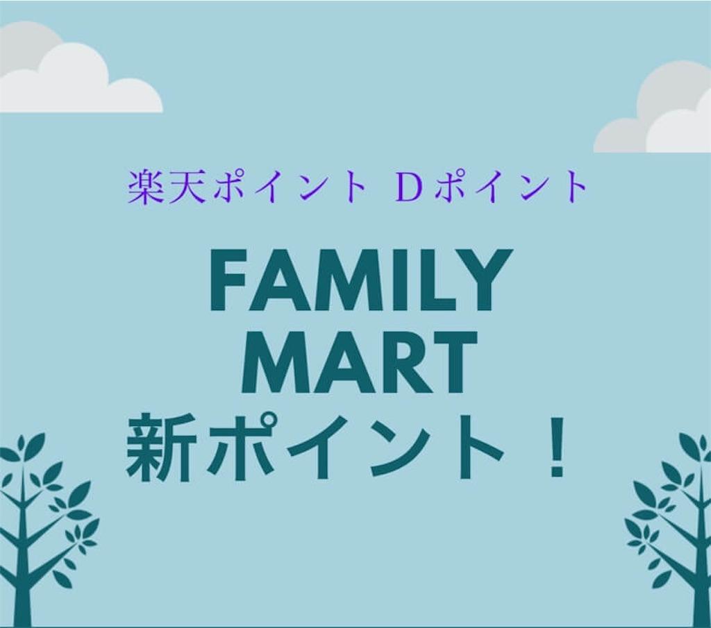 f:id:yutorilife276:20190421170519j:image