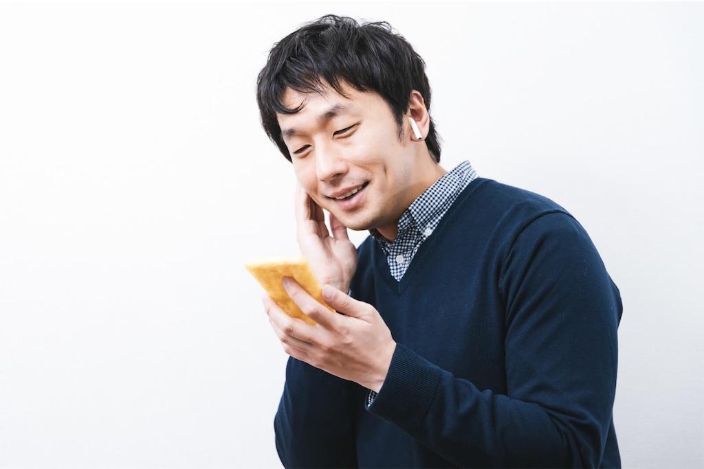 f:id:yutorilife276:20190504173119j:image