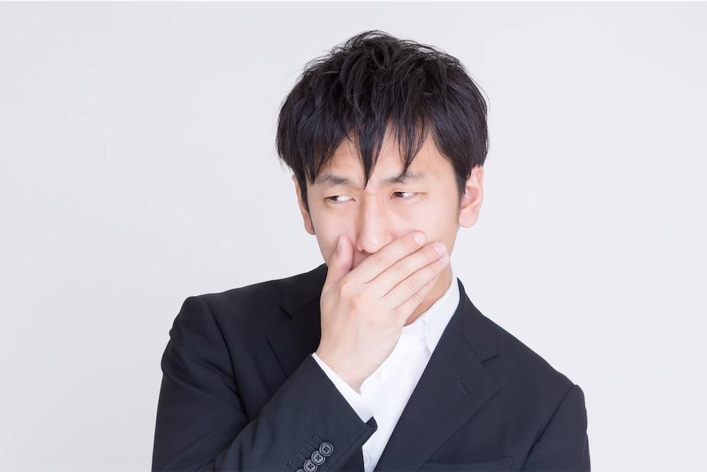 f:id:yutorilife276:20190504175403j:image