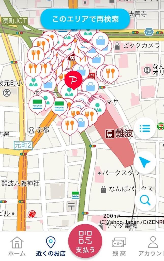 f:id:yutorilife276:20190529221735j:image