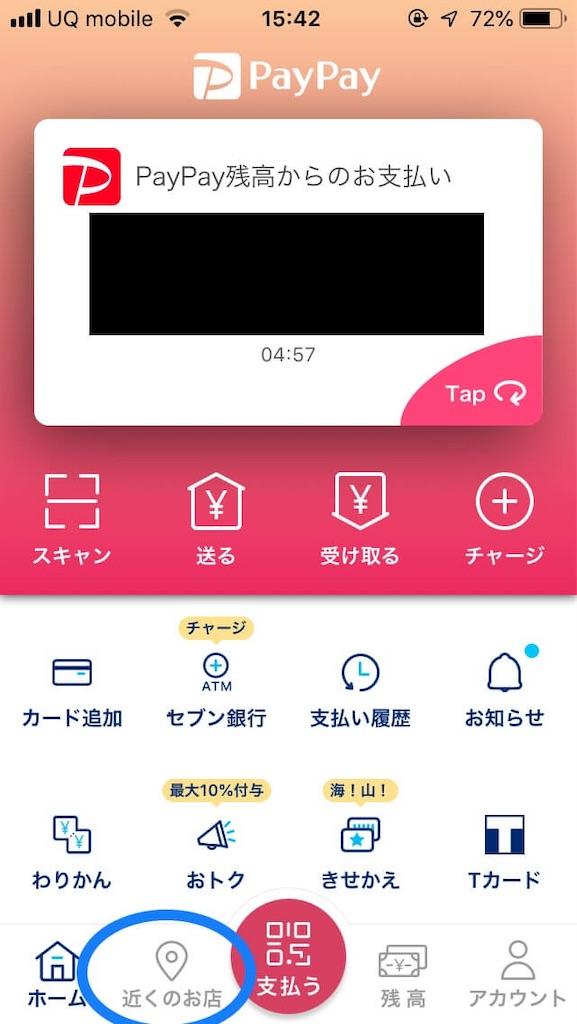 f:id:yutorilife276:20190715155837j:image