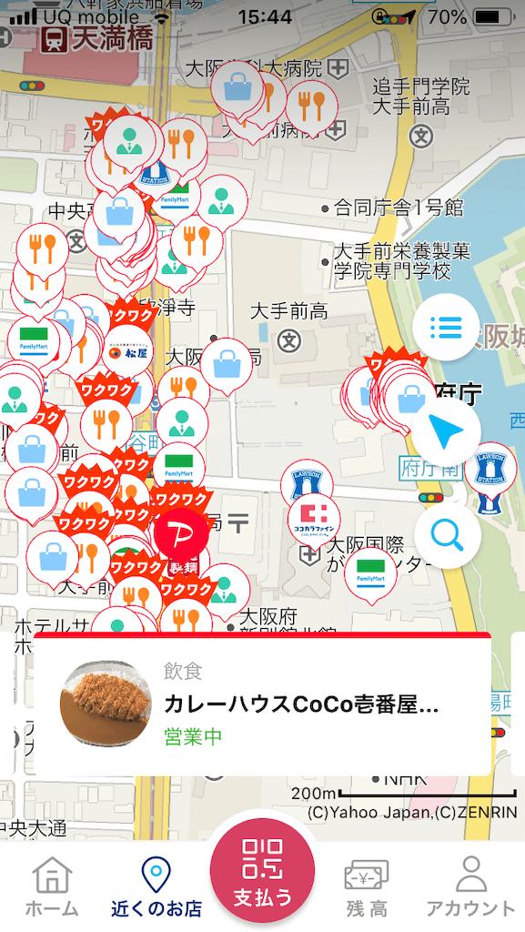 f:id:yutorilife276:20190715155851p:image