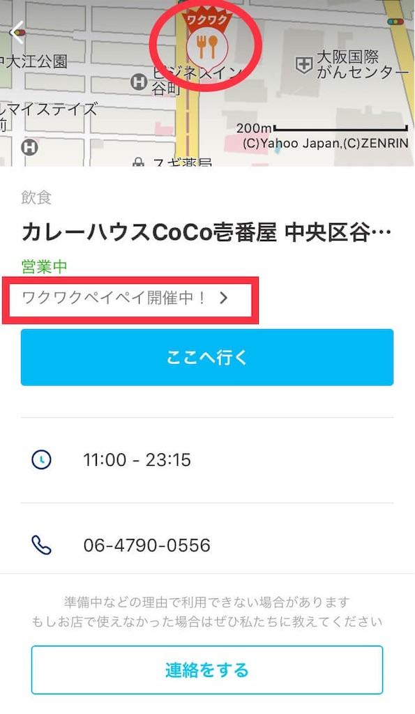f:id:yutorilife276:20190715155856j:image